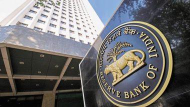 PMC की तरह शिवाजीराव भोसले बैंक पर भी RBI लगा चुका है प्रतिबंध, चार महीने बीतने पर भी कोई फैसला न लेने से खाताधारक हुए परेशान