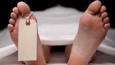 मध्यप्रदेश: बीना में जिंदा इंसान को डॉक्टरों ने बताया मुर्दा, पोस्टमॉर्टम रूम में चलने लगी सांस और फिर जो हुआ...
