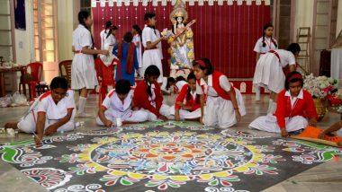 Basant Panchami 2019: पश्चिम बंगाल ने पारंपरिक अंदाज में मनाई सरस्वती पूजा