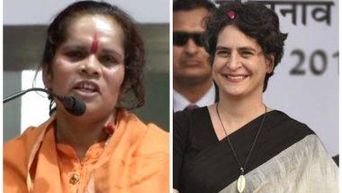 वीएचपी नेता साध्वी प्राची का विवादित बयान, कहा- राहुल और सोनिया कभी भी जा सकते हैं जेल इसलिए कांग्रेस ने प्रियंका गांधी को चुनाव मैदान में उतारा