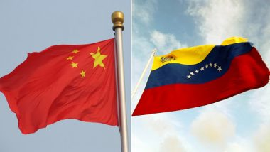 चीन ने वेनेजुएला संकट पर शांतिपूर्ण बातचीत का किया आह्वान, इस बैठक में 14 देशों के नेताओं ने लिया भाग