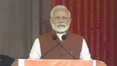 बालाकोट के नाम पर वोट मांगने पर पीएम मोदी के खिलाफ सीपीएम ने चुनाव आयोग से की शिकायत