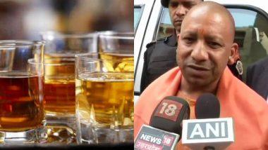 UP-उत्तराखंड में जहरीली शराब ने ली 90 से ज्यादा लोगों की जान, मामले में 175 गिरफ्तार, CM योगी आदित्यनाथ ने किया मुआवजे का ऐलान