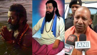 माघ पूर्णिमा और संत रविदास जयंती पर सार्वजनिक अवकाश, उत्तर प्रदेश सरकार ने किया ऐलान
