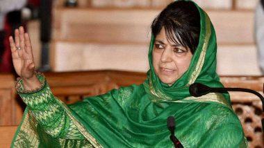 महबूबा मुफ्ती की बेटी ने उच्चतम न्यायालय से मांगी मां से मिलने की अनुमति