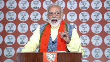 मेरा बूथ सबसे मजबूत: पीएम मोदी ने BJP कार्यकर्ताओं के साथ किया महासंवाद, कहा- दुश्मन के खिलाफ हर भारतीय दीवार बनकर खड़ा हो