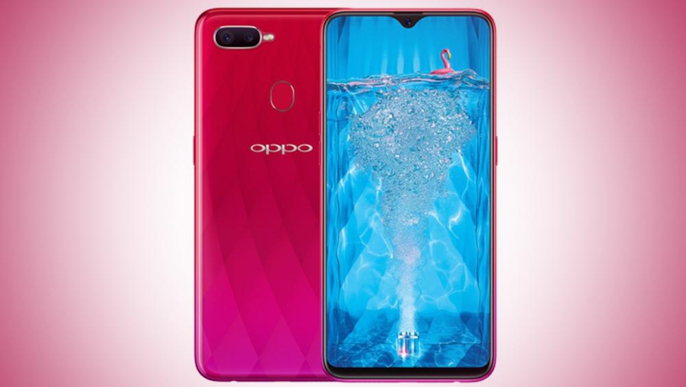 Oppo F9 Pro की कीमतों में कटौती, हुआ इतना सस्ता