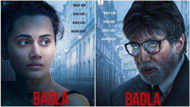 अमिताभ बच्चन और तापसी पन्नू की फिल्म 'बदला' का ट्रेलर हुआ रिलीज, देखें थ्रिल से भरा हुआ ये वीडियो