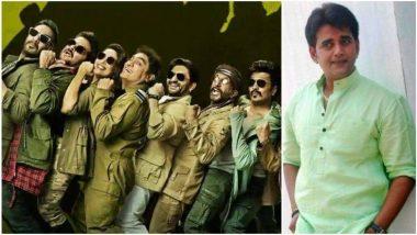 रवि किशन ने भोजपुरी में रिलीज किया 'टोटल धमाल' का ट्रेलर, वीडियो देख हंसने पर हो जाएंगे मजबूर