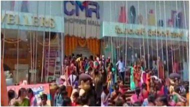 हैदराबाद: शॉपिंग मॉल में 10 रुपये में मिल रही थी साड़ी, खरीदने के लिए जुटी भारी भीड़, मची भगदड़