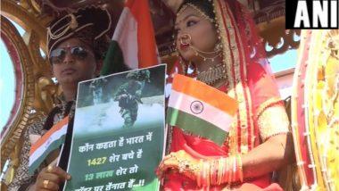 पुलवामा हमला:  शादी से पहले दुल्हा-दुल्हन ने जुलूस निकालकर दी शहीदों को श्रद्धांजलि, बाद में लिए सात फेरे