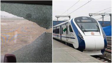वंदे भारत एक्सप्रेस पर फिर फेंका गया पत्थर, खिड़की के शीशे टूटे, 2 महीने में तीसरी घटना