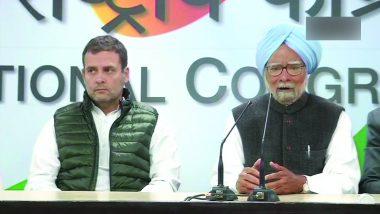 पुलवामा अटैक: राहुल गांधी ने कहा- यह हिंदुस्तान की आत्मा पर हमला, हम जवानों और सरकार के साथ, देश को कोई बांट नहीं सकता
