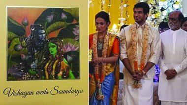 रजनीकांत की बेटी सौंदर्या ने की दूसरी शादी, इंटरनेट पर Leak हुई ये Inside Photos