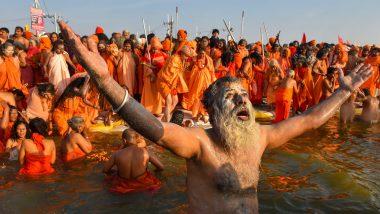 Basant Panchami 2019: बसंत पंचमी पर कुंभ का तीसरा और अंतिम शाही स्नान आज, जानें- क्या है महत्व