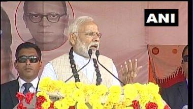 PM मोदी का हरियाणा दौरा, स्वास्थ्य और शिक्षा के क्षेत्र से जुड़े कई परियोजनाओं का किया  शिलान्यास