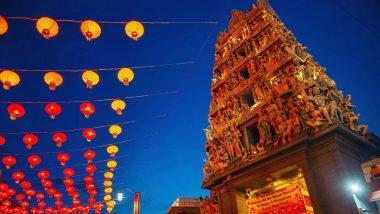 ये है दुनिया का अनोखा मंदिर, लाल मिर्च पावडर से होता है यहां अभिषेक, फिर चलना पड़ता है अंगारों पर