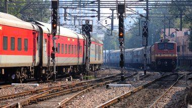 Krishna Janmashtami 2019 Special Trains: कृष्ण जन्माष्टमी पर मथुरा के लिए चलाई जाएंगी विशेष ट्रेने- जानें डिटेल्स