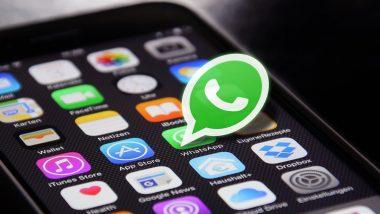 Whatsapp Dark Mode: व्हाट्सएप लाने जा रहे है ये बड़ा फीचर, iOS प्लेटफॉर्म पर सबसे पहले होगा रिलीज
