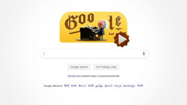 Johann Sebastian Bach Google Doodle: गूगल ने डूडल बनाकर जर्मन संगीतकार जोहान सेबेस्टियन को किया याद