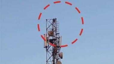 बॉयफ्रेंड से शादी करने के लिए लड़की ने की सारी हदें पार, मोबाइल टावर पर चढ़ तुड़वाया रिश्ता
