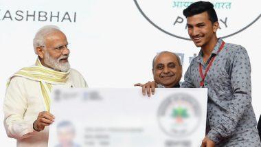 करोड़ों गरीबों का सहारा बनेगी मोदी सरकार की 'प्रधानमंत्री श्रम योगी पेंशन योजना', आप भी ऐसे उठा सकते हैं फायदा