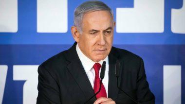 इजरायल: उच्च अदालत ने धुर-दक्षिण पंथी उम्मीदवार माइकल बेन-अरी पर लगाया प्रतिबंध