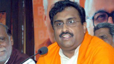 राम माधव ने कहा- कश्मीरियों के साथ जुड़ना प्रत्येक भारतीय की जिम्मेदारी है