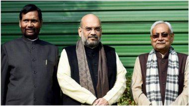 लोकसभा चुनाव 2019: बिहार में NDA जल्द ही कर सकती है उम्मीदवारों के नामों का ऐलान