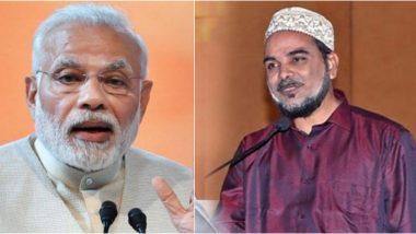 Pulwama Attack: कोटा के मुर्तजा अली ने शहीद परिवार की मदद के लिए 110 करोड़ रुपए की पेशकश की, पीएम मोदी से मिलने के लिए मांगा समय