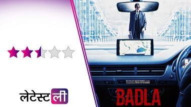 Badla Movie Review: अमिताभ बच्चन और तापसी पन्नू का दमदार अभिनय लेकिन फिल्म ने किया निराश