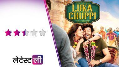 Luka Chuppi Film Review: समाज से 'लुका छुपी' खेलती है लिव-इन-रिलेशनशिप पर आधारित ये फिल्म