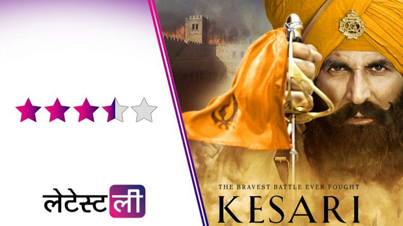 Kesari Movie Review: सरागढ़ की लड़ाई पर आधारित इस फिल्म में है दम, अक्षय कुमार का शानदार अभिनय