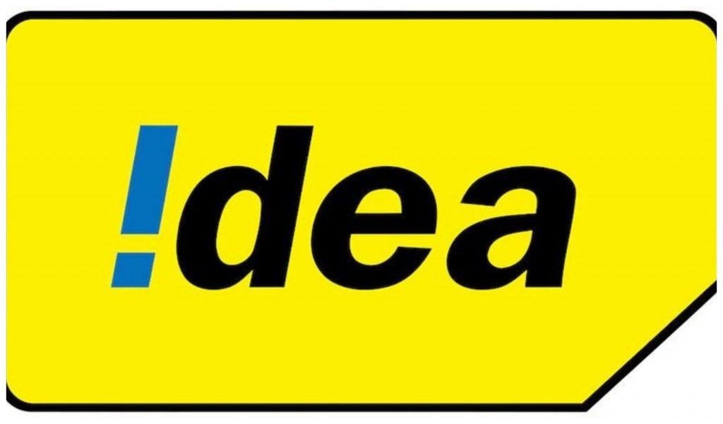 खुशखबरी: आइडिया का धमाकेदार प्लान, ग्राहकों को मिलेगा फ्री Amazon प्राइम