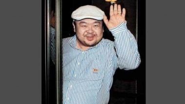 उत्तर कोरियाई नेता किम जोंग-उन के सौतेले भाई की हत्या में शामिल संदिग्ध महिला अगले महीने होगी रिहा