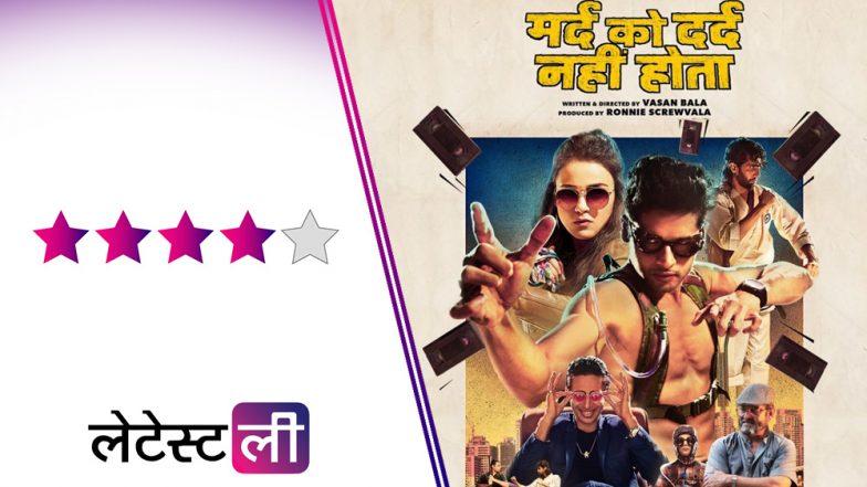 Mard Ko Dard Nahi Hota Movie Review: अभिमन्यु दसानी का शानदार डेब्यू, वासन बाला की इस फिल्म में है दम