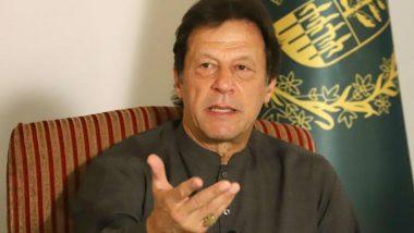पाकिस्तान: इमरान खान के निजी आवास के पास से 18 कारतूस बरामद, इलाके की सुरक्षा बढ़ाई गई