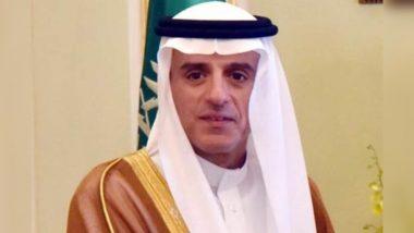 इस्लामाबाद: सऊदी विदेश मंत्री अदेल अल-जुबेर एक दिवसीय दौरे पर पहुंचेंगे पाकिस्तान