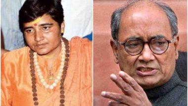लोकसभा चुनाव 2019: साध्वी प्रज्ञा ठाकुर बोली, दिग्विजय सिंह के खिलाफ बीजेपी के टिकट पर चुनाव लड़ने को तैयार