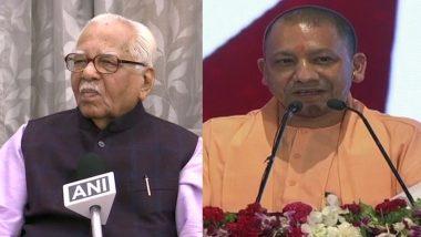 उत्तर प्रदेश: राज्यपाल राम नाईक ने सीएम योगी को लिखा पत्र, सुल्तानपुर का नाम बदलकर रख सकते हैं कुशभवनपुर