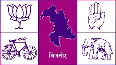 बिजनौर लोकसभा सीट 2019 के चुनाव परिणाम: भारतीय जनता पार्टी के उम्मीदवार कुंवर भारतेंद्र सिंह 3 हजार वोटों से आगे