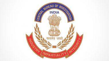डीआईजी को सोमा इंटरप्राइजेज कंपनी के वीपी ने की रिश्वत देने की पेशकश, सीबीआई ने किया गिरफ्तार