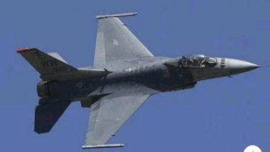 पाकिस्तान द्वारा भारत के खिलाफ F-16 इस्तेमाल करने के मामले की जांच कर रहा है अमेरिका