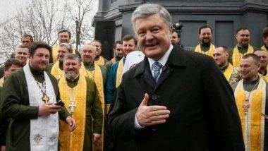 यूक्रेन में राष्ट्रपति चुनाव के लिए मतदान जारी, 50 फीसदी से अधिक वोट नहीं मिलने पर शीर्ष दो दावेदारों का 21 अप्रैल को फिर होगा मुकाबला