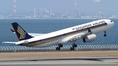 Israel-UAE Flight Starts: इजराइल और यूएई के बीच पहली सीधी व्यावसायिक उड़ान शुरू