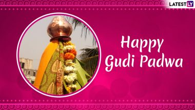 Gudi Padwa 2019: गुड़ी पाड़वा को क्यों माना जाता है साल का सर्वश्रेष्ठ दिन, जानिए इससे जुड़ी पौराणिक कथाएं