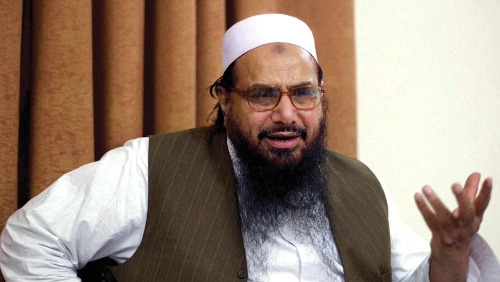 पाकिस्तान फिर हुआ बेनकाब, आतंकी हाफिज सईद को मिली जमानत