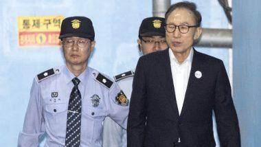 दक्षिण कोरिया के पूर्व राष्ट्रपति ली म्युंग-बाक को मिली जमानत, 15 साल के कारावास की सुनाई गई थी सजा
