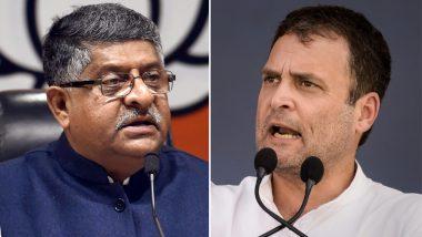 राहुल गांधी के वायनाड से चुनाव लड़ने पर सियासी बयानबाजी तेज, रविशंकर प्रसाद का तंज- हार के डर से मुस्लिम आबादी वाली सीट को चुना
