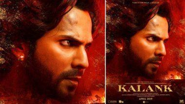 वरुण धवन की फिल्म 'कलंक' का फर्स्ट लुक हुआ रिलीज, जफर की आंखों में नजर आया आक्रोश
